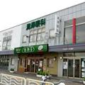 清澤眼科医院