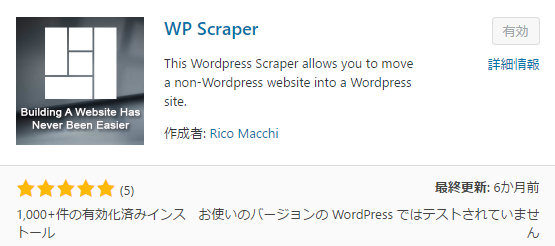 wpscraper
