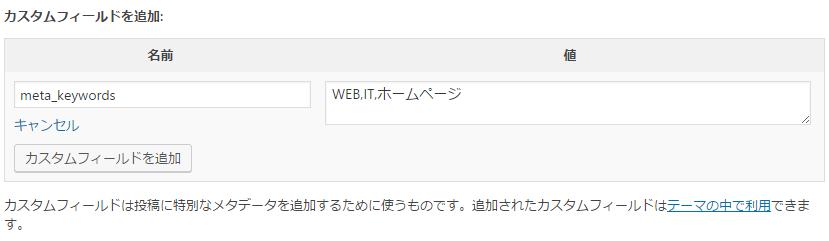 meta_keywords