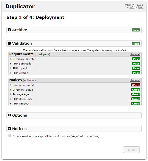 Duplicatorの設定画面