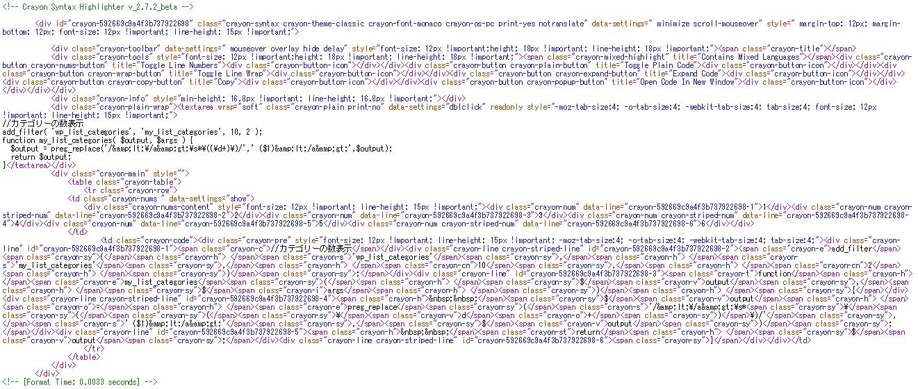 コードが複雑で長い