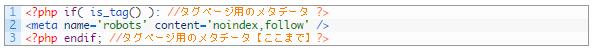 コードが綺麗に表示されています。