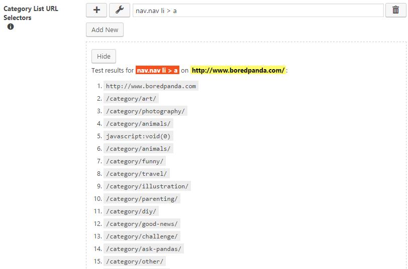 カテゴリ部分のソースコードを記述すると一覧表示がされる。