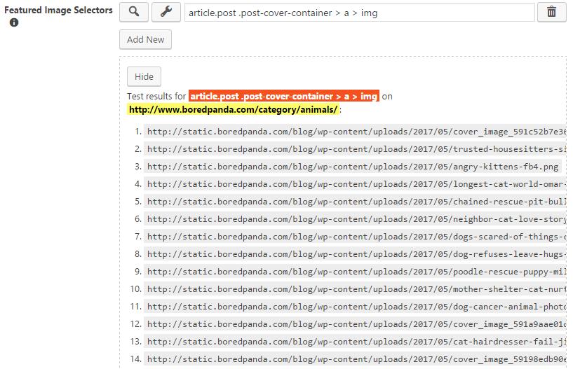 アイキャッチ画像のソースコードが一覧表示