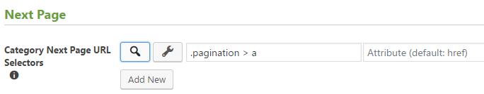 次のページへのリンクの設定