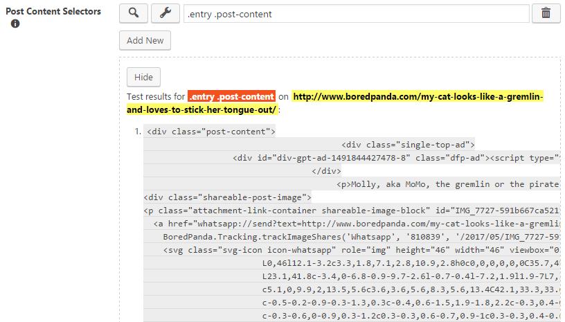 コンテンツのソースコードが一覧表示