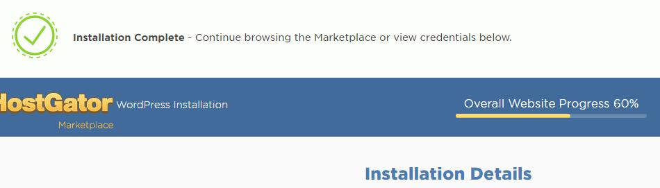 WordPress のインストールが完了