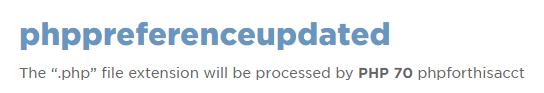 PHP のバージョン変更が完了。