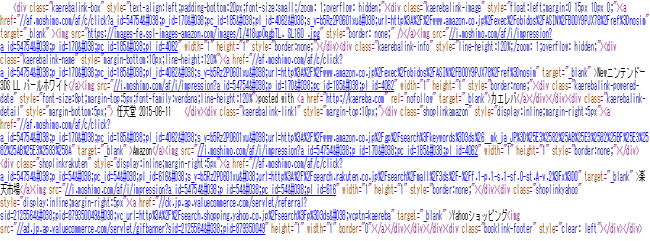 ソースコードは長く複雑