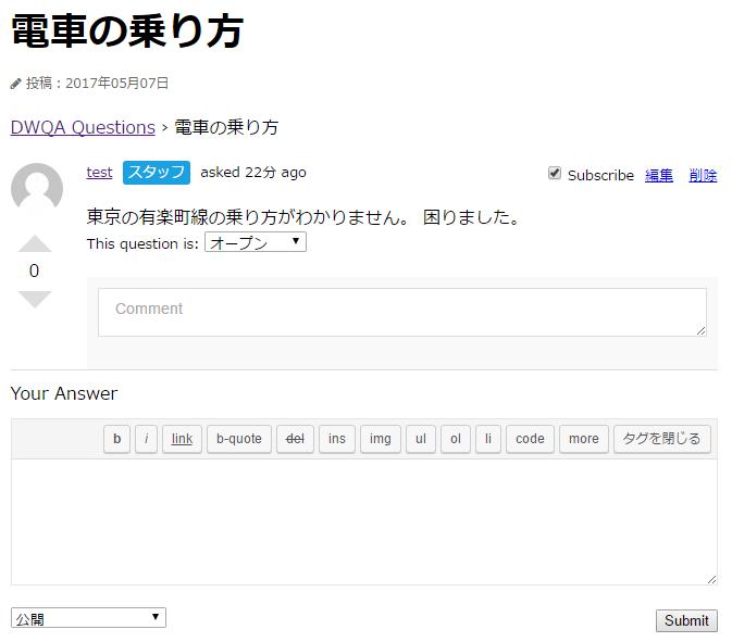 Yahoo!知恵袋のような質問が可能