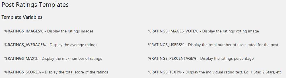 Post Ratings Templatesのテンプレート変数