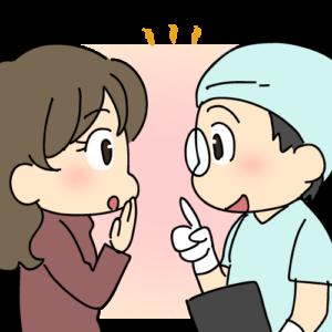 しっかりと治療方針を歯科医と話し合う