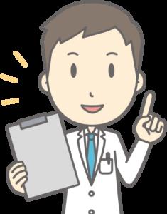 ホクロ除去が上手い医師やクリニック