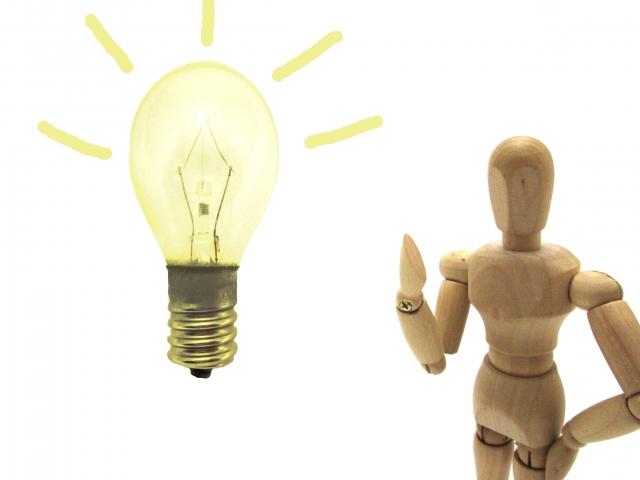 効果や失敗を知り適切に受けるためのアドバイス