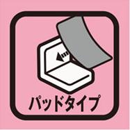 パッドタイプのリクライニング座椅子カバー