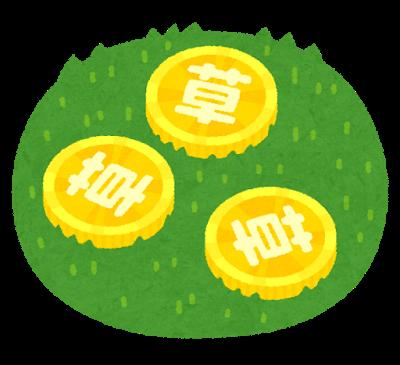 仮想通貨のお勧め銘柄で億り人を目指す