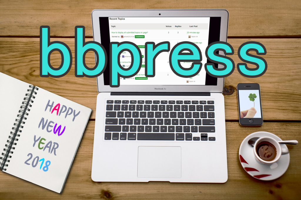 WordPressのbbpressの事例とデモやサンプルサイト