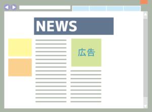 WordPressで記事内にAdSenseや広告コードを自動挿入する方法