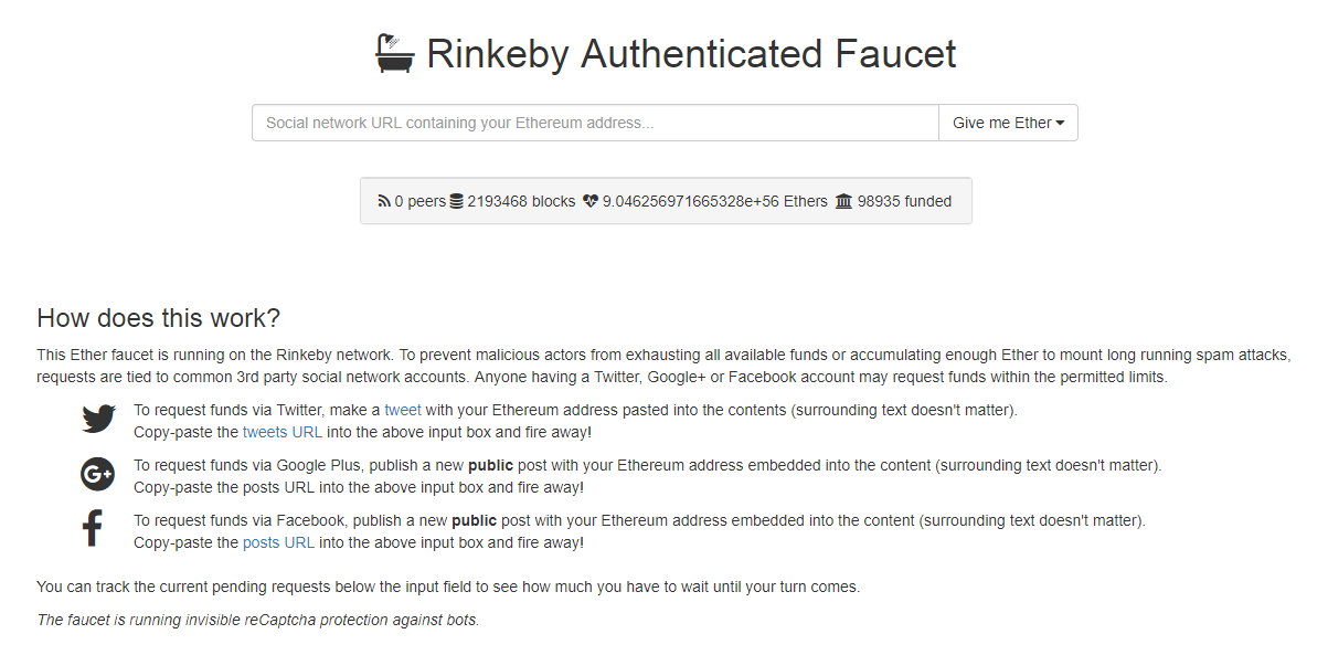 Rinkeby Authenticated Faucetでイーサリアムを調達