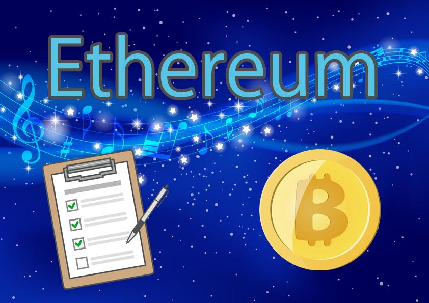 Ethereum(イーサリアム)の独自トークン作成とテストネットワークの使い方