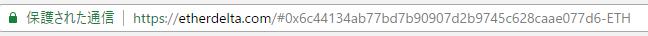 検索バーに直接contractaddressのURLを入力する