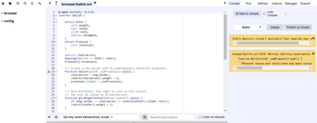 サンプルコードが表示されている