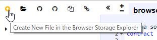新規ファイルの作成ボタン