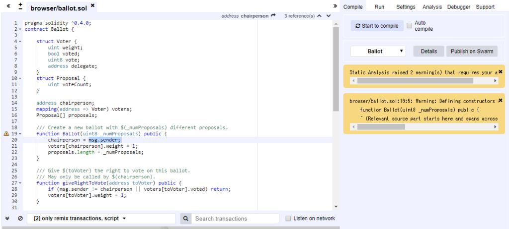 トークンやスマートコントラクトを作成するためのコードエディタ