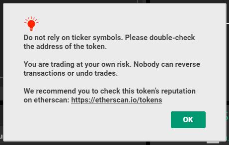 取引に関する注意事項