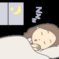 グリナ(グリシン)の副作用と不眠症に効かない成分